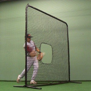 7' x 7' Softball Pitcher's Frame with Net